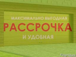Гаражные Ворота Секционные (DoorHan) Рассрочка.
