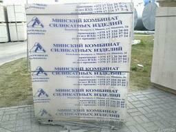"""Газосиликатные блоки 1 категории на клей """"МКСИ"""""""
