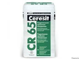 Гидроизоляция Ceresit CR65, 25кг