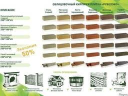 Гиперпрессованный кирпич для заборов, облицовки зданий