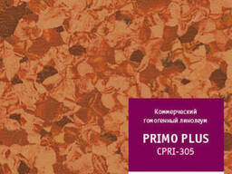 Гомогенный линолеум Tarkett Primo Plus-305