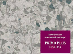 Гомогенный линолеум Tarkett Primo Plus-314