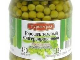 Горошек консервированный в/с 2018