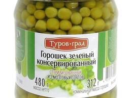 Горошек консервированный высшего сорта (Республика Беларусь)