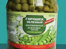 Куплю Горошек зелёный консервированный, кукурузу. . дисконт