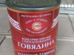 """""""Говядина рубленая тушеная"""" Слуцкий МК."""