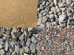 Гравий всех видов, песок