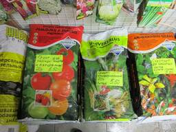 Грунт для рассады и овощей
