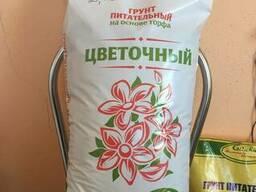 Грунт питательный Цветочный 20л.
