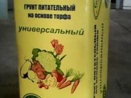 Грунт питательный универсальный 250 л.