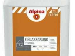 Грунтовка Alpina Expert Einlassgrund