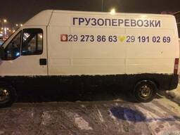 Грузоперевозка Витебск-Минск, Минск-Витебск.