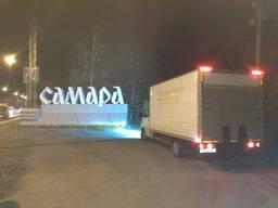 Грузоперевозки Беларусь Россия до 3 тонн