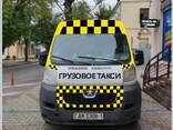Грузоперевозки/Грузовое такси/Грузчики - фото 2