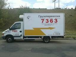 Грузоперевозки мебели по Минску. Звоните