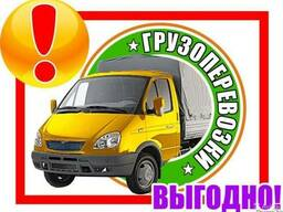 Грузоперевозки по Могилеву, РБ и РФ
