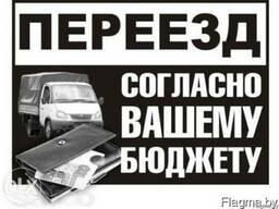 Грузоперевозки, услуги грузчиков в Новополоцке Полоцке и РБ