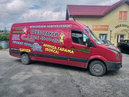 Грузоперевозки-Волковыск и рб