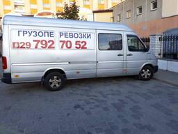 Грузовое такси - фото 2