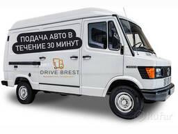 Грузовое такси/Услуги грузчиков/Честные цены