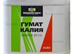 Гумат калия сахалинский марки вр 20