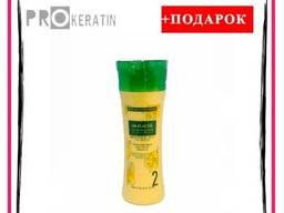 Пробник HH BB Plastia кератин 50 мл.