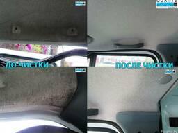 Химчистка, полировка автомобиля (детейлинг)