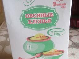 Хлопья овсяные Новобелица фас. 0,5 кг