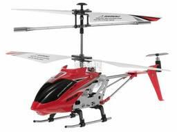 Вертолет Syma S107H Red