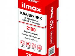 Илмакс ilmax 2100 (кладочник для кирпича , камня , блоков)