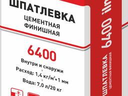 Илмакс ilmax 6400 (шпаклевка цементная финишная)