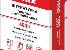 Илмакс Ilmax 6805 (штукатурка гипсовая выравнивающая)