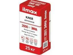 Ilmax 2000 Клей для кладки блоков 25 кг ЗИМА