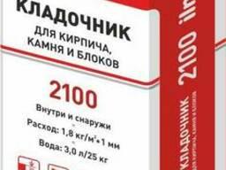 Ilmax 2100 Растворная смесь для кладки кирпича и блока, 25 к