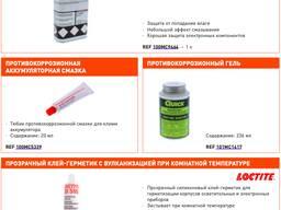Инструменты, агрегаты, химические вещества, масла