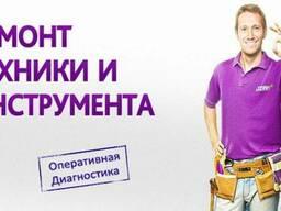 ИП Мотыльков Ремонт бытовой техники
