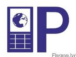 IP телефония | Установка | Бесплатно | IP-телефония