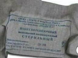 ИПП-1 пакет перевязочный