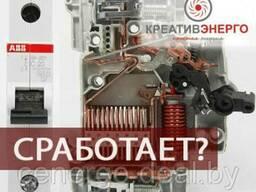 Испытание (прогрузка) автоматических выключателей