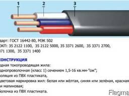 Кабельно-проводниковой продукция ВВГ П 3х1,5