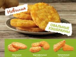 Картофел фри, дольки, ростисы, хэшбрауны, драник Farm Frites