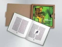 Каталоги и книги