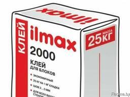 Клей для блоков ilmax 2000 25кг