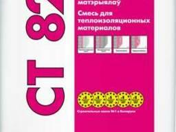 Клей для пенопласта Ceresit CT 82