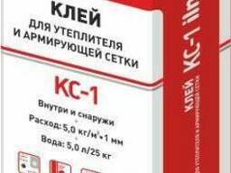 Клей ilmax КС-1 для утеплителя и армирующей сетки