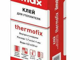Клей ilmax thermofix для утеплителя