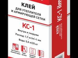 Клей КС-1