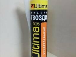 Клей Ultima 305 универсальный акриловые жидкие гвозди