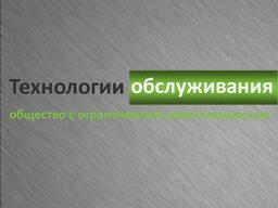 Клининг, уборка, мойка, чистка Витебск Минск Могилев Гомель