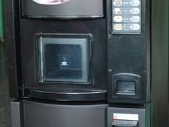 Кофейный автомат VISTA 180 SM Coin